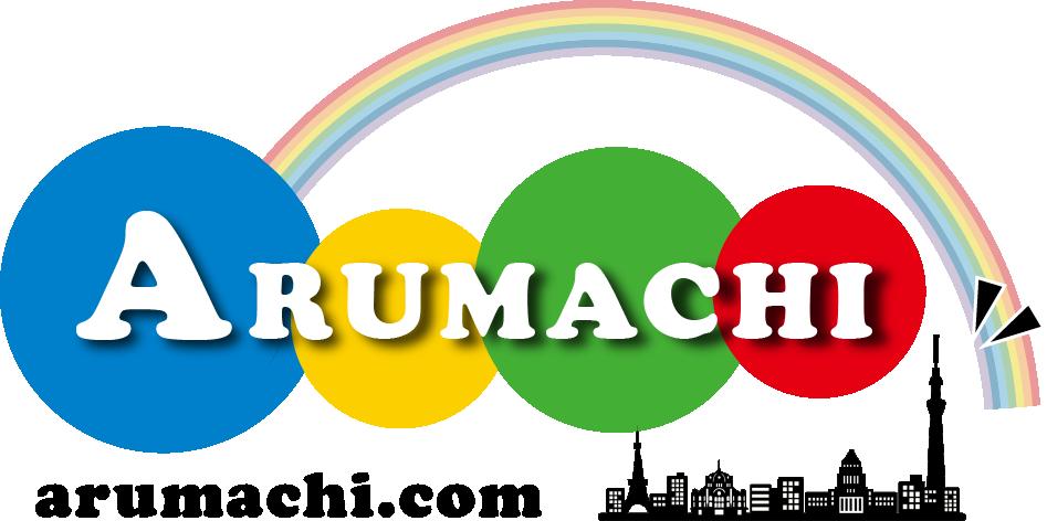 Arumachi